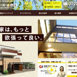 日本アイビーホーム 山形店